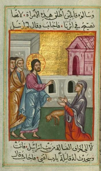 rahib-canaanite-849-large