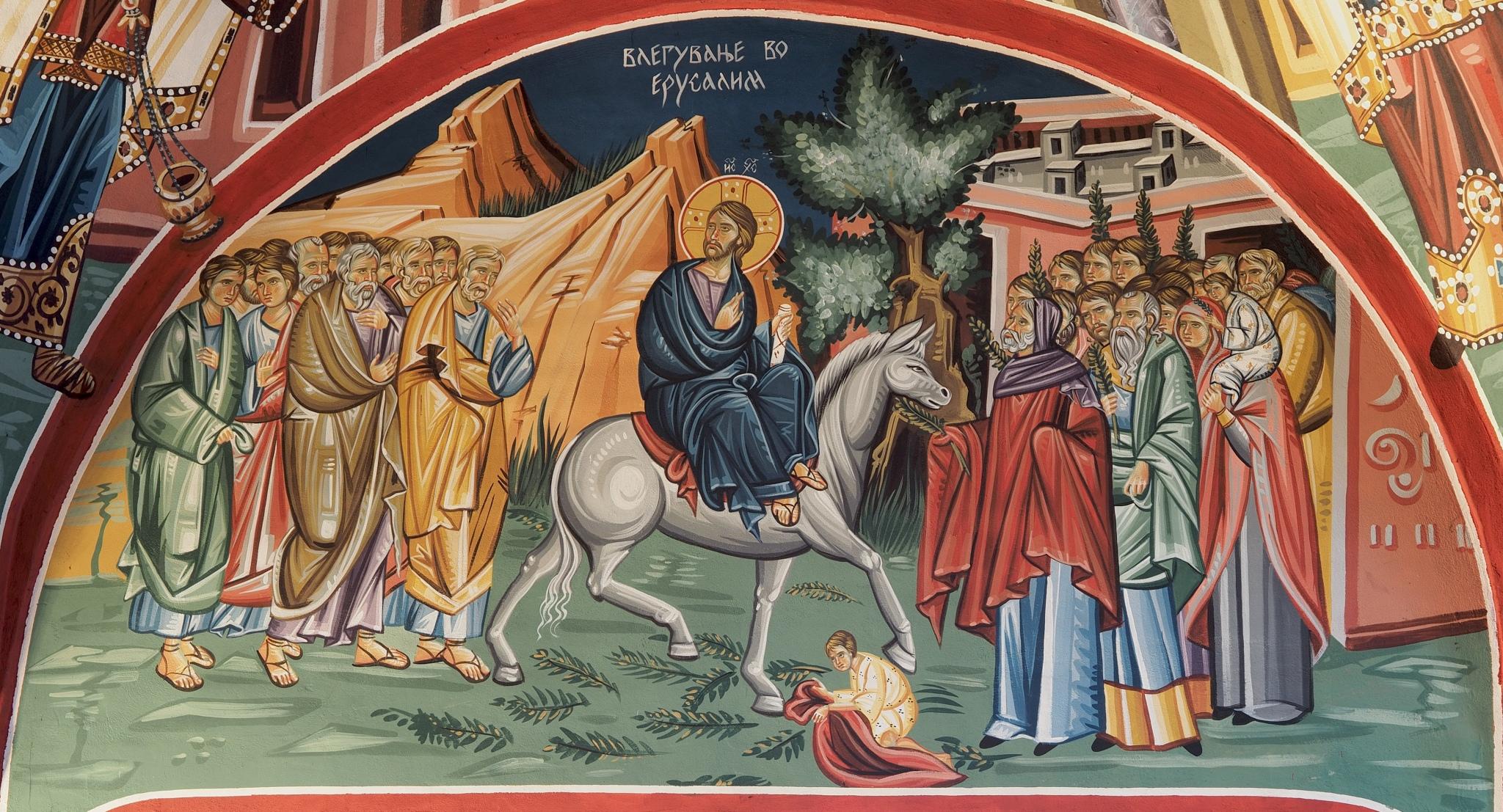 Цвети (улазак Христа у Јерусалим)